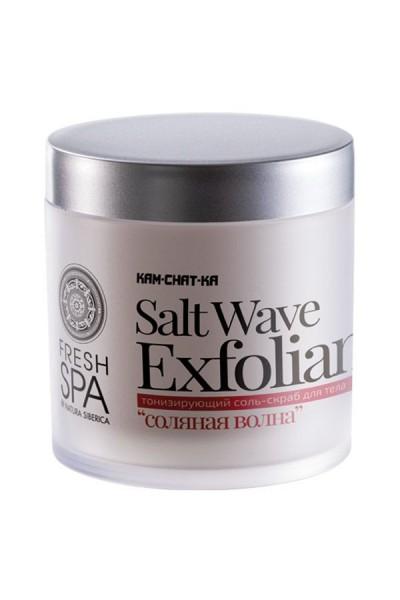 Exfoliačný telový peeling Salt Wave *Kam-Chat-Ka* 400 ml