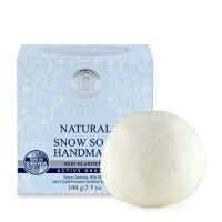Prírodné ručne robené mydlo s dutohlávkou snežnou 100 g