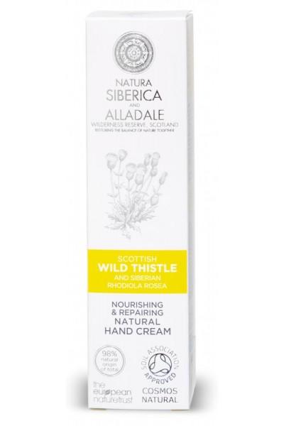 Natura Siberica Alladale - Výživný krém na ruky 75 ml