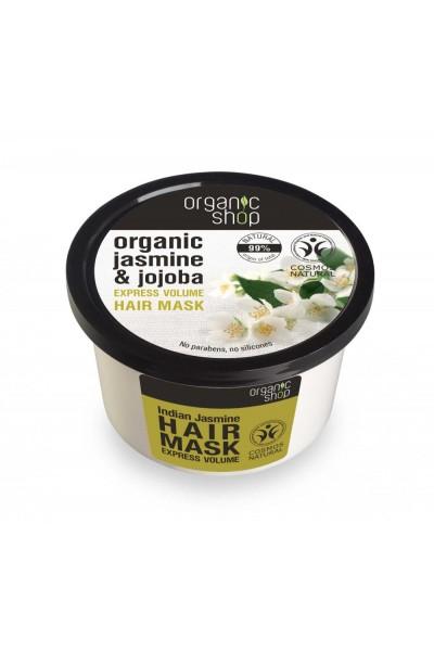 Organic Shop Organic Shop - Indický jasmín - Maska na vlasy 250 ml 250 ml