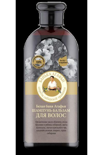 Natura Siberica Agafja prírodný šampón-kondicionér 350 ml
