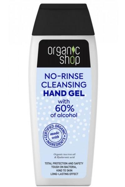 Natura Siberica Organic Shop - čistiaci gél na ruky   100 ml