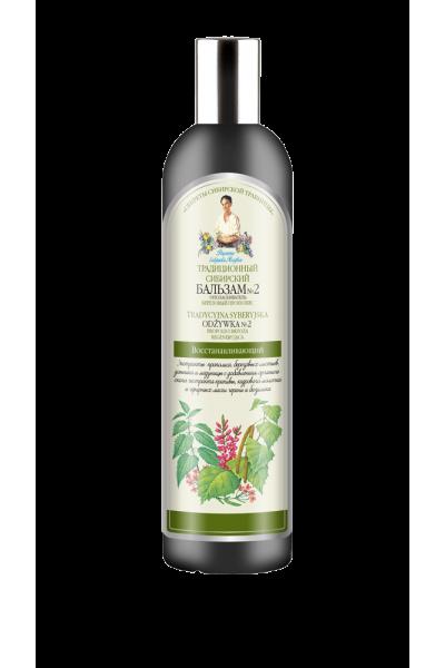 Natura Siberica Agafja balzam na vlasy č. 2 - Brezový propolis 550 ml