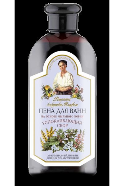 Natura Siberica Agafja relaxačná pena do kúpeľa s mydlicou lekárskou 500 ml