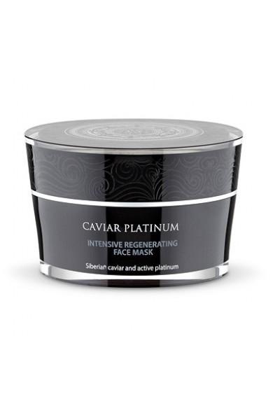Natura Siberica Caviar Platinum - Intenzívna regeneračná maska na tvár 50ml 50ml