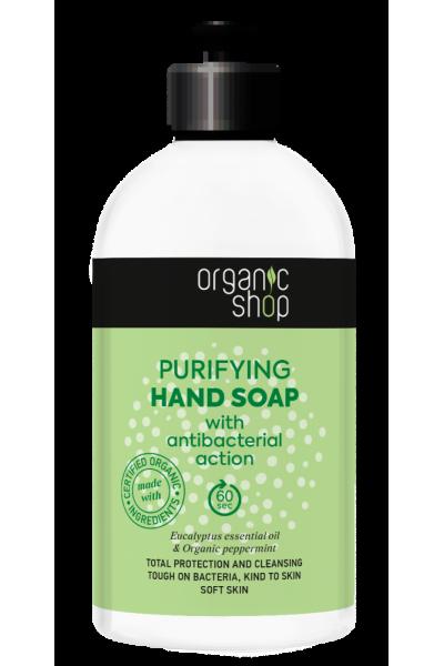 Natura Siberica Čistiace mydlo na ruky s antibakteriálnym účinkom  500 ml
