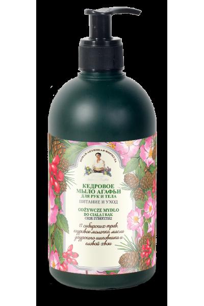 Natura Siberica Agafja borovicové mydlo na telo a ruky 500 ml
