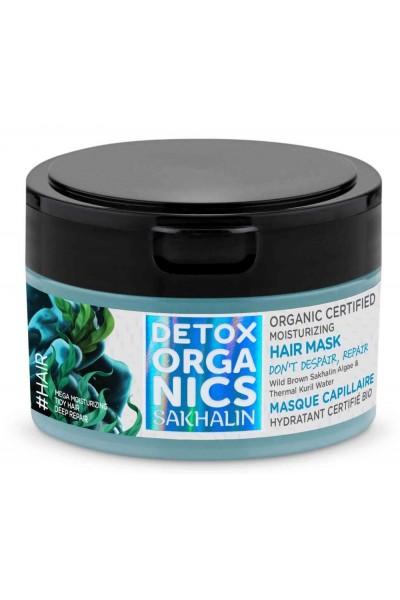 Natura Siberica Detox organics - Sakhalin - hydratačná maska na vlasy 200 ml